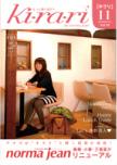 cover_kirari