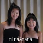 nana_mina
