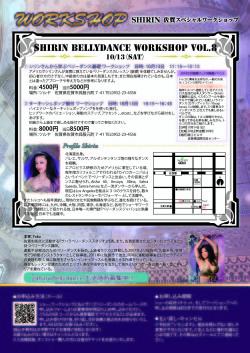 ザハラ2018チラシura4-01