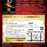 belly dance night vol3